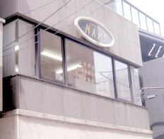 NAPS表参道店外観